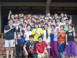 youth camp photo